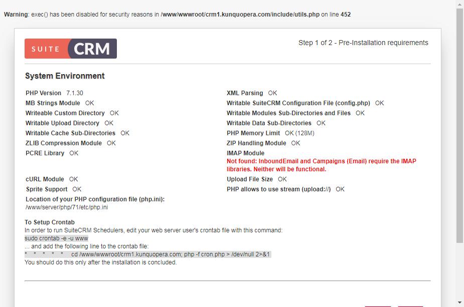 suiteCRM安装第二步