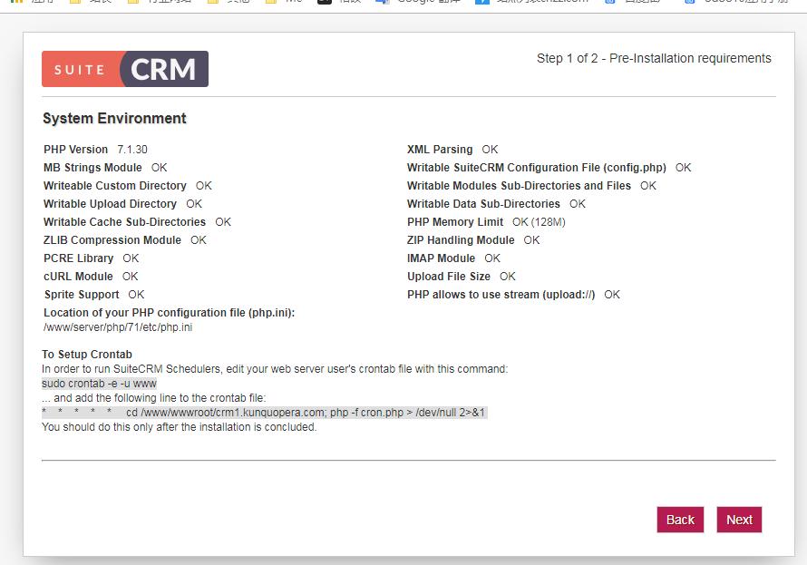 正确安装SuiteCRM第二步
