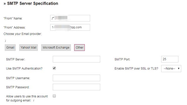 配置SuiteCRM的邮件服务器