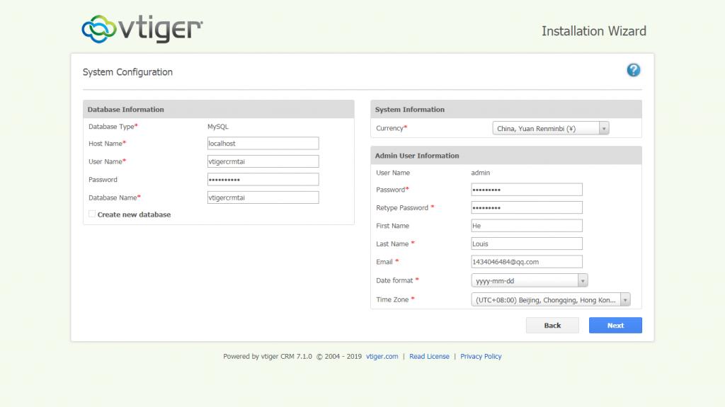 VtigerCRM安装数据库配置