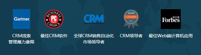 国际开源客户管理软件SuiteCRM荣誉