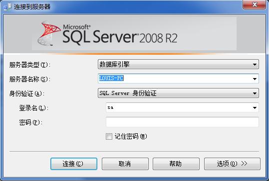 已安装完成默认实例MSSQLSERVER登陆截图