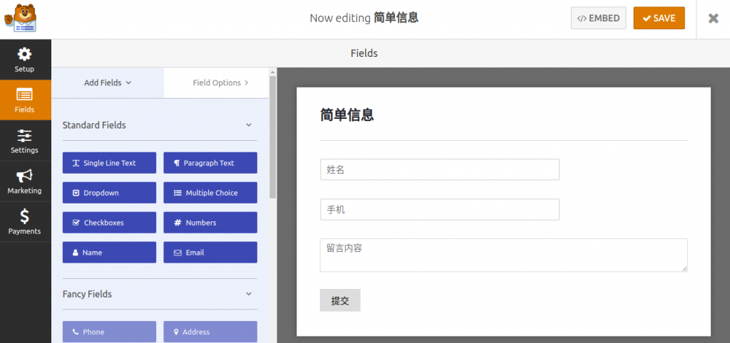 WPForms 添加表单
