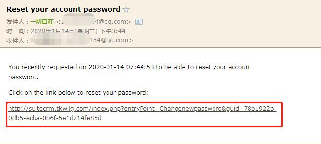 重置密码链接