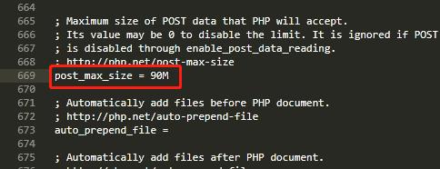 修改post_max_size