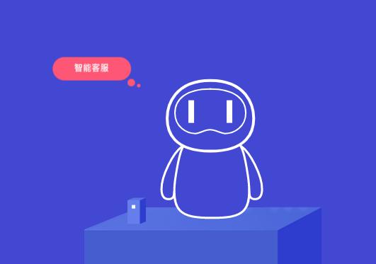 聊天机器人