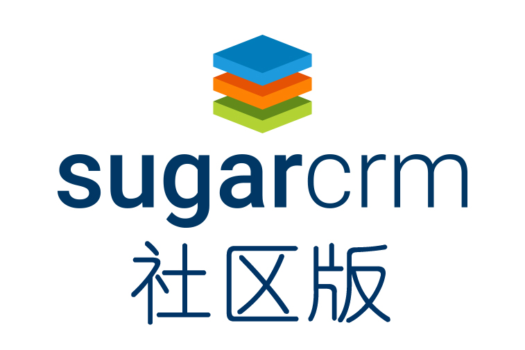 SugarCRM社区版