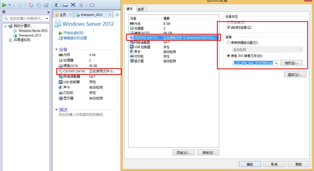 链接一个ISO文件