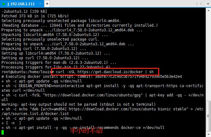 ubuntu安装docker
